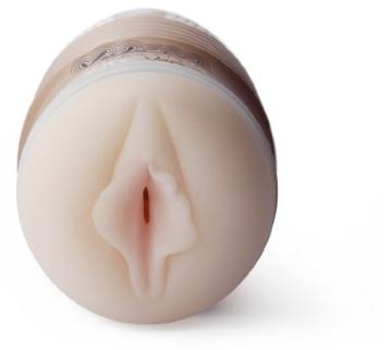 funzone Vulcan Ripe Vagina Vibrating, 1er Pack (1 X 1 Stück) - 1