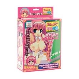 Kishimoto Serika Lust-Puppe in Hündchenstellung mit Masturbator - 1
